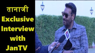 Tanaji   Ajay Devgan    Exclusive Interview   JanTV