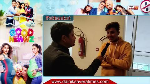 Good Newwz | Public Review | Pathankot | Diljit Dosanjh | Akshay Kumar | Kareena Kapoor | Kiara
