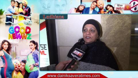 Good Newwz | Public Review | Ludhiana | Diljit Dosanjh | Akshay Kumar | Kareena Kapoor | Kiara