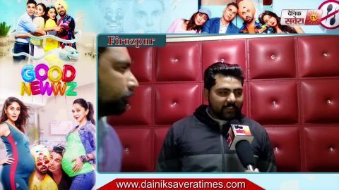Good Newwz | Public Review | Firozpur | Diljit Dosanjh | Akshay Kumar | Kareena Kapoor | Kiara