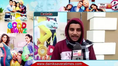 Good Newwz | Public Review | Batala | Diljit Dosanjh | Akshay Kumar | Kareena Kapoor | Kiara