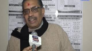Nanavdala | National Service Scheme (NSS) camp is organized | ABTAK MEDIA