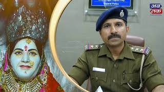 Greetings of Sonalbij | V.K.GADHVI | PI, BHAKTINAGAR POLICE STATION | RAJKOT| ABTAK MEDIA