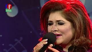 Somoy Gele Sadhon Hobena | সময় গেলে সাধন হবে না | Sayera Reza | Lalon Geeti-লালনগীতি