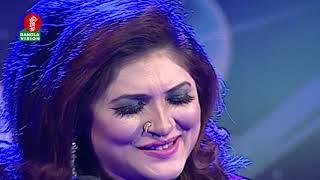 Maan Vangabo Bondhure Aj   মান ভাঙাবো বন্ধুরে আজ   Sayera Reza   Bangla New Song 2019