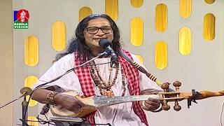 আমি অপার হয়ে বসে আছি | Ami Opar Hoye Boshe Achi | Lalon Geeti | Shafi Mondol | Bangla Folk Song