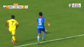 Meghalaya vs Arunachal Pradesh || SUB JUNIOR FINAL || HIGHLIGHTS HD