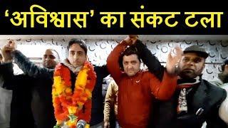 श्रीनगर MC मेयर जुनैद मट्टू की बच गई कुर्सी, फ्लोर टेस्ट में मिले 70 में से 54 वोट