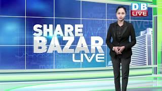 शेयर बाजार में जबरदस्त तेजी | Share Market latest news | Stock market | Nifty | sensex | #DBLIVE