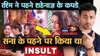 Bigg Boss 13 | Rashmi Desai Wears Shehnaz 's Dress | BB13 video