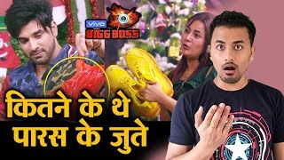 Bigg Boss 13   Heres What Was The PRICE Of Paras Chhabra's SHOES   SHOCKING!   BB 13 Latest Update