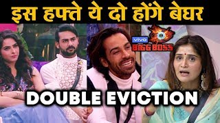 Bigg Boss 13 | Arhaan Khan, Arti Singh or Madhurima Tuli; Who Will Be Evicted This Week? | BB 13