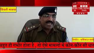 MP NEWS नर कंकाल मामले को लेकर  पुलिस का अहम खुलासा