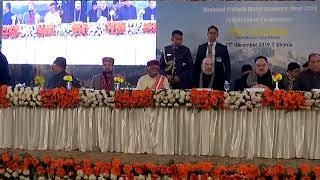 Shri Amit Shah & Shri JP Nadda attend Rising Himachal Pradesh Investor's Meet 2019 in Shimla.