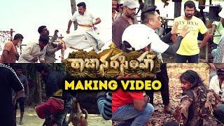 Raja Narasimha Movie Making Video   Mammootty   Jai   Anusree   Jagapathi Babu