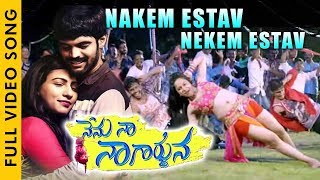 Nenu Naa Nagarjuna Full Video Songs | Nakem Estav Nekem Estav Video Song | Jabardasth Mahesh