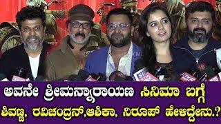Kannada Celebrities Talks About Avane Srimannarayana Review & Response || Rakshit Shetty #ASNReview