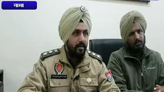 नकली नोट छापने वाले गिरोह का पदार्फाश, 3 गिरफ्तार || ANV NEWS NABHA - PUNJAB