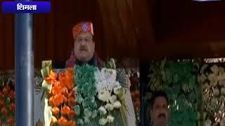 हिमाचल सरकार के जश्न में शामिल  हुए JP  नड्डा || ANV NEWS SHIMLA - HIMACHAL