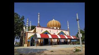 Dargah Haz Maqdoom Syed Shah Ahmed Qatal Hussaini (Rh) Ke 545 URS Ka 30-Dec Se Aagaz