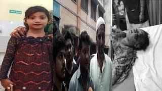 Masoom Ladki Shafiya Fatima Ki Sadak Hadse Mei Mout At Mir Chowk | @ SACH NEWS |