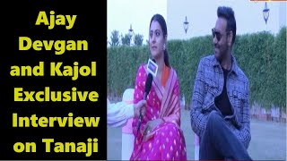 Tanhaji: The Unsung Warrior | Ajay Devgan and Kajol Exclusive Interview | Jan TV