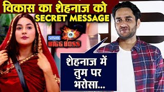 Bigg Boss 13 | Vikas Gupta Reaction On Shehnaz Gill | BB 13 Latest Video
