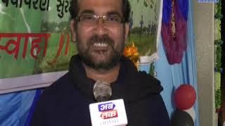 Nanavdala | Kansagara College NSS The camp organizes various activities| ABTAK MEDIA