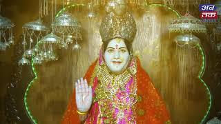 Sonal Bij Mahotsav | Madhada | Sonal Ma | Gujarat