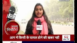 #JANTA_REPORTER में देखिए आपके शहर की सभी बड़ी खबरे