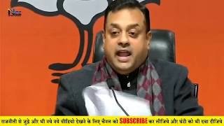 राहुल गांधी के ट्वीट पर Sambit Patra का करारा जवाब || Sambit Patra Press conference
