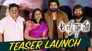 Ashwathama Movie Teaser Launch || Naga Shourya, Mehreen || Bhavani HD Movies