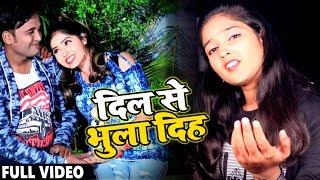 #Anjali Tiwari का ये गाना सुनकर आंख में पानी आ जायेगा - #New Sad Song 2020