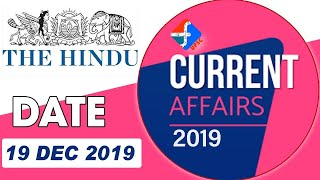 19 December 2019 | Current Affairs | Formula UPSC