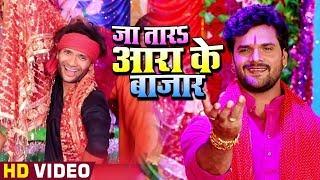 #Khesari Lal Yadav के फैन ने अपने #डांस सबको झूमा दिया - Ja Tara Ara Ke Bazar #Bhojpuri #Live Dance
