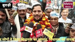 बुराड़ी विधायक संजीव झा ने निकाली पदयात्रा, जनता ने स्वागत र दिया रिकॉर्ड जीत का भरोसा ।