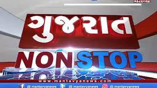 Gujarat Nonstop 27/12/2019 Mantavyanews