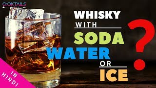 What is best with Whisky? Soda Ice Or Water?   3 Tips to appreciate your whisky   Cocktails India