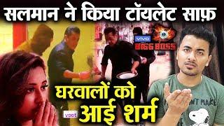 Bigg Boss 13 | Shame On Housemates! Salman Khan CLEANS TOILET To Teach Then | Weekend Ka Vaar