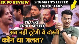 Bigg Boss 13 Review EP 90 | Sidharth And Asim Patch UP | Sidharth's LETTER Revealed | BB 13 Video