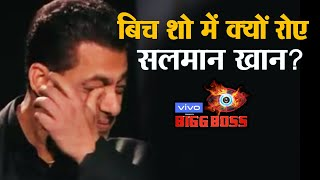 Bigg Boss 13   Salman Khan CRIES On Seeing His 10 Years Journey In Bigg Boss   Emotional Video