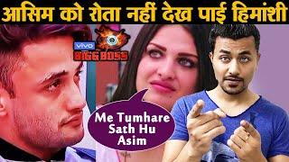 Bigg Boss 13 | Himanshi Khurana REACTION On Asim Riaz CRYING | BB 13 Latest Video