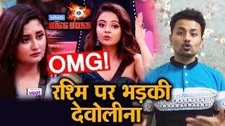Bigg Boss 13 | OMG Devoleena BASHES Rashmi Over Arhaan | Weekend Ka Vaar