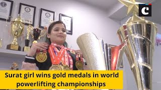 Surat girl wins gold medals in world powerlifting championships