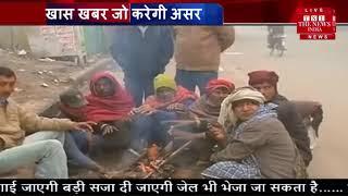 6 राज्यों के लिए रेड अलर्ट जारी // THE NEWS INDIA