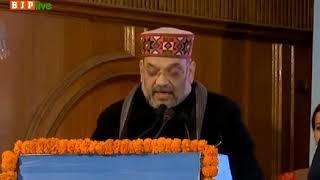 मोदी जी ने reform, perform और transform की नीति अपनाई है: गृहमंत्री श्री अमित शाह, शिमला
