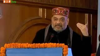 विश्व में सबसे कम कॉरपोरेट टैक्स वाला देश भारत है: गृहमंत्री श्री अमित शाह, शिमला
