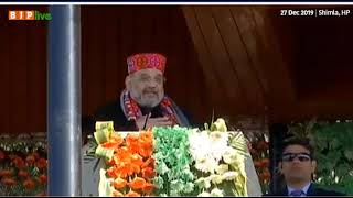 Amit Shah while addressing '1st Global Investors Meet' in Shimla: MoUs worth Rs 85,000 signed