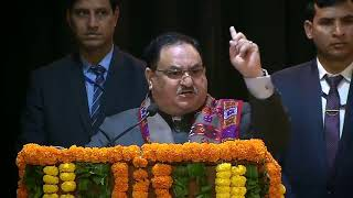Shri JP Nadda addresses a meeting on Citizenship Amendment Act at NDMC Convention Centre