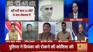 DEBATE@8 || मोदी-शाह की चुनौती से कैसे निपटेंगे राहुल-प्रियंका ? || #JANTATV